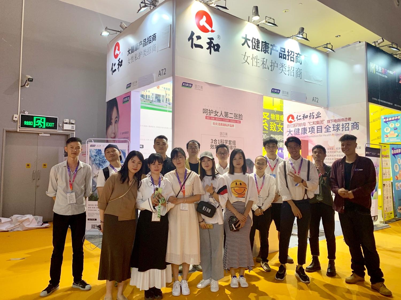 32廣州性用品展2019.jpg