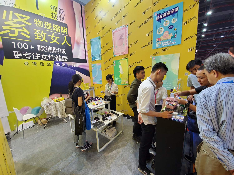 14廣州性用品展2019.jpg